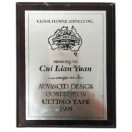 ultimo-tafe-advanced-design-award